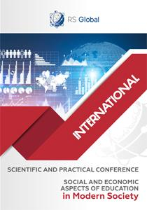 Cover for Proceedings of the XXIII International Scientific and Practical Conference: Social and Economic Aspects of Education in Modern Society