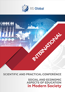Cover for Proceedings of the XXI International Scientific and Practical Conference Social and Economic Aspects of Education in Modern Society