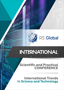 Cover for Proceedings of the XXI International Scientific and Practical Conference International Trends in Science and Technology