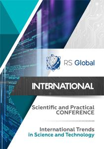 Cover for Proceedings of the XXIII International Scientific and Practical Conference: International Trends in Science and Technology